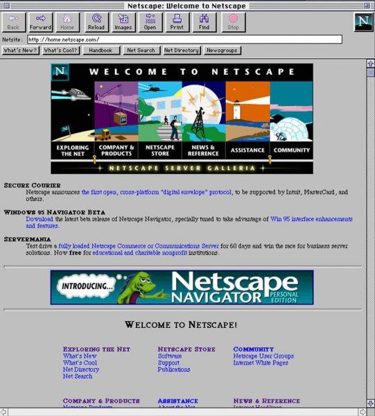 La page d'accueil de Netscape Navigator le 9 août 1995